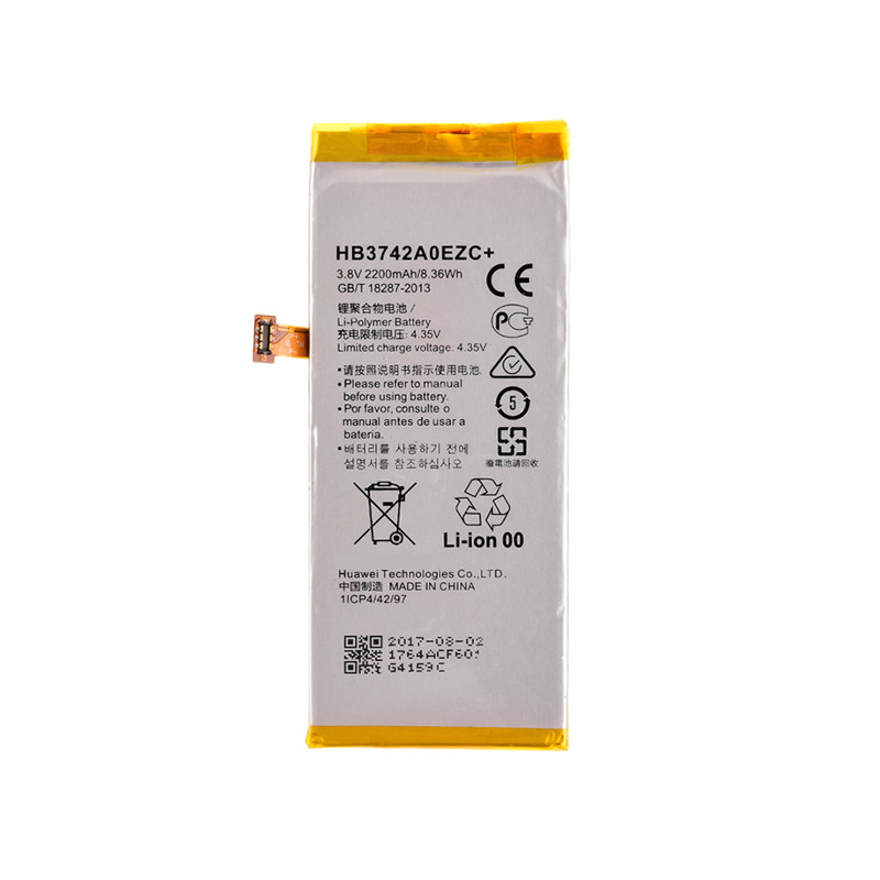 For Huawei P8 Lite (2017)/Honor 8 Lite Battery Replacement
